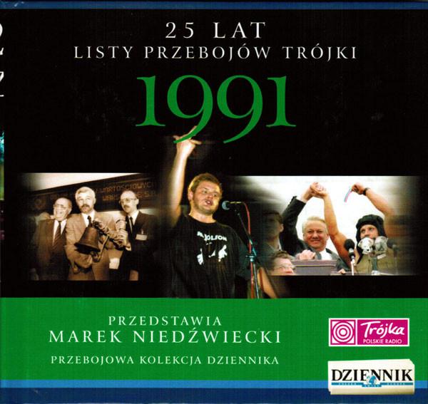 25 Lat LP 3 – 1991