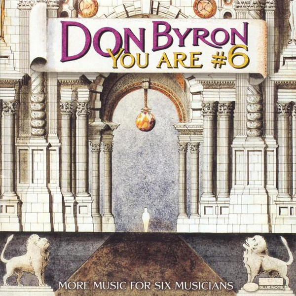 BYRON DON – You Are # 6