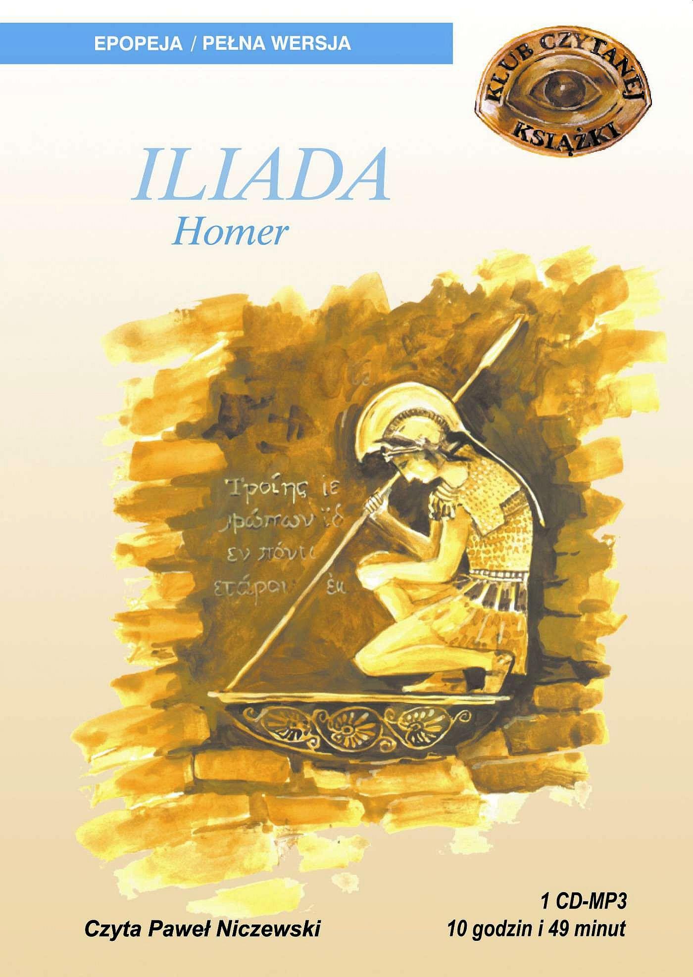 HOMER – ILIADA