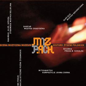Skład  Mizrah – Scena Muzyczna Muzeum Historii Żydów Polskich