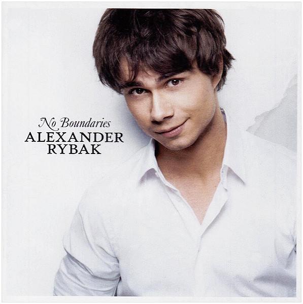 RYBAK ALEXANDER - No Boundaries