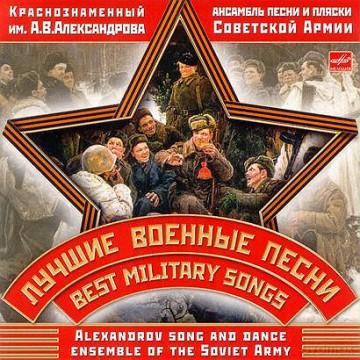 Chór Aleksandrowa – Best Military Songs