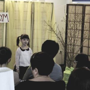 Rym Cym Cym (18)