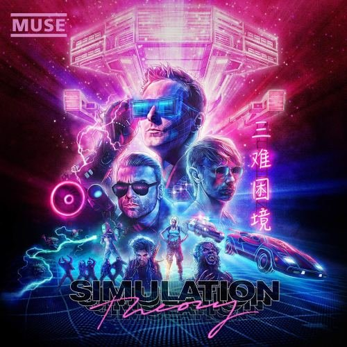 Muse – Simulation Theory