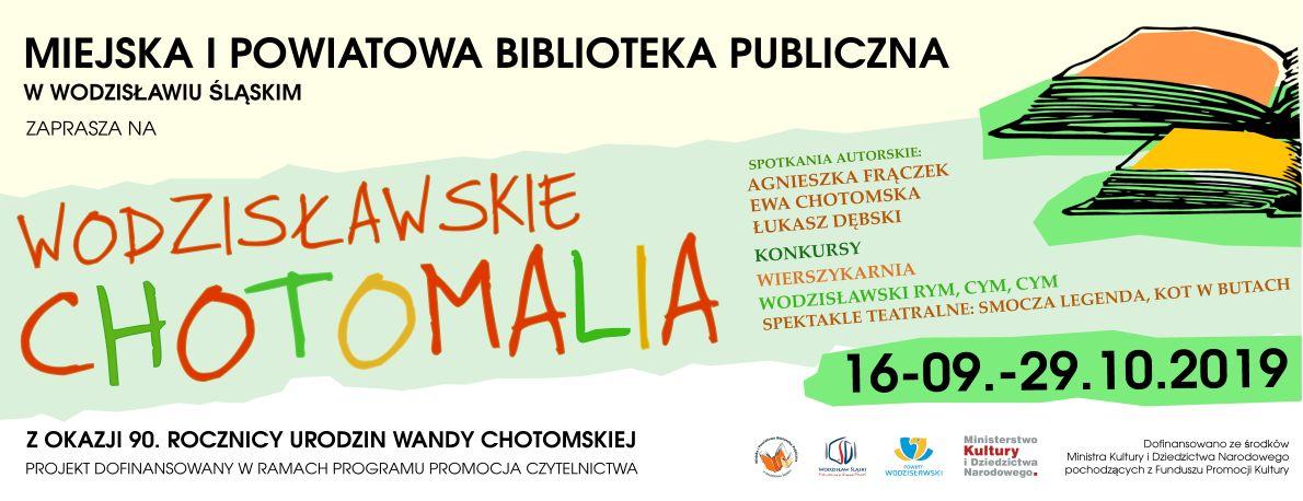 www.baner_.chotomalia