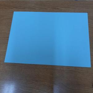 Kartkę Formatu A3 Zagnij Jedną Częścią Do Przeciwnej Krawędzi